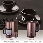 コーヒーメーカー AKC-120