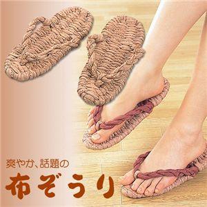手作り布ぞうり M鼻緒エンジ(16037)