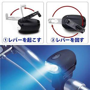 LEDダイナモフラッシュライト