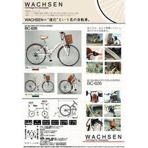WACHSEN 26インチ 折畳式シティサイクル シマノ6段変速付 アイボリー/モスグリーン