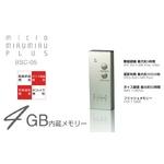 インタビューライブレコーダー micro MIRUMIRU PLUS