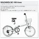 WACHSEN(ヴァクセン) 折り畳み自転車 BC-100 20インチ(コンフォートサイクル)