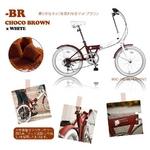 20インチ カラフル折りたたみ自転車 6段変速 HEAVEN's チョコブラウン+ブラケット式ワイヤーロック+LED白色ライト