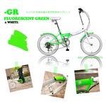 20インチ カラフル折りたたみ自転車 6段変速 HEAVEN's グリーン