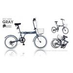 20インチカラフル折りたたみ自転車  カギ/カゴ/ライト付 6段変速 HEAVEN's グレー