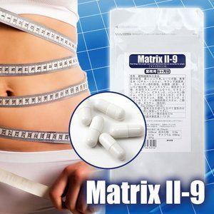 マトリクス LL-9 約6ヵ月分 【ダイエットサポートサプリメント】