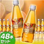午後の紅茶SPECIAL ジンジャーレモン 460ml×48本(賞味期限2009年7月上旬)