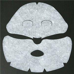 【期間限定・お試し特価】ボーテドナチュルリー ストレッチマスク 1枚