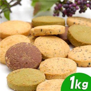 クープドモンド日本代表「花口シェフのクッキー」