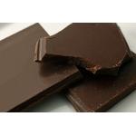 チュベ・ド・ショコラ 割れチョコ ハイビター 800g 【クーベルチュールチョコレート】