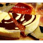 【お求めやすいお値段で!】Plain ベイクドチーズケーキ4種セット