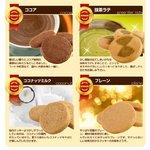 夏の豆乳おからクッキー 1kg(250g×4袋)