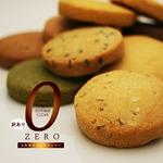 豆乳おからZEROクッキー 10種 ベーシックタイプ 500g×2袋