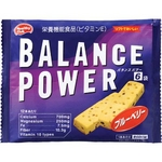 バランスパワー6袋入 ブルーベリー味 【10パックセット】