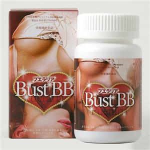 BUST BB(バスト ビービー)