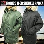 ROTHCO(ロスコ)N-3B ミリタリージャケット ブラック Mサイズ