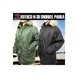 ROTHCO(ロスコ)N-3B ミリタリージャケット オリーブ Mサイズ