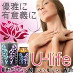 U-life (ユーライフ) 【6個セット】