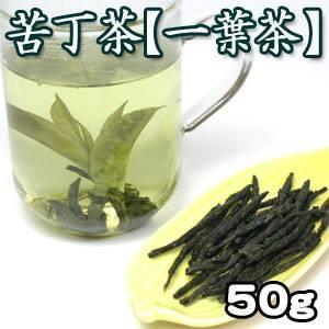 苦丁茶(くていちゃ)50g 【4個セット】