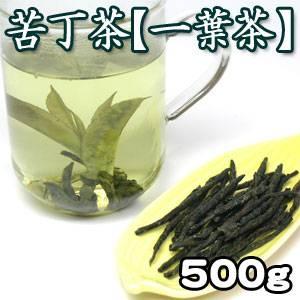 苦丁茶(くていちゃ)500g 【4個セット】