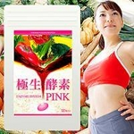 極生-酵素エンザイムシステム  PINK ¥2,980円