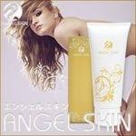 エンジェルスキン 〜angelskin〜