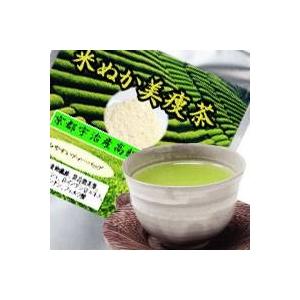 米ぬか美痩茶