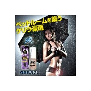 SHIBUKI(シブキ)