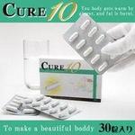 Cure10( キュアテン)