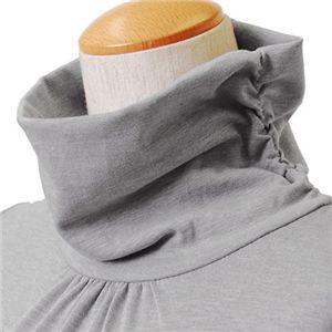 某ブラント【ワケアリ】タートルネックロングTシャツ2枚組み Aセット(ホワイト+グレー)