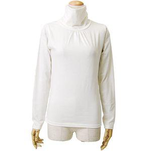 某ブラント【ワケアリ】タートルネックロングTシャツ2枚組み Bセット(ホワイト+ブラック)