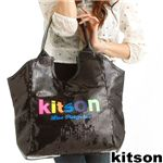 Kitson(キットソン) SEQUIN NEON LOGO TOTE 3879・Black