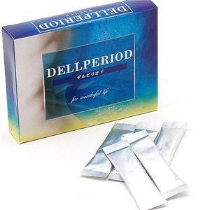 デルピリオド