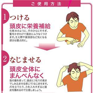 豪-GOU-(医薬部外品)