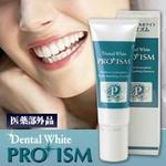 歯周病対策に 薬用デンタルホワイト プロイズム 30g 【医薬部外品】