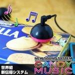 キャンディーミュージック(CANDY MUSIC) ブラック×ピンク
