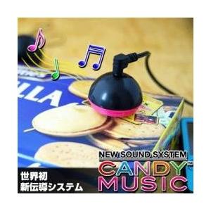 キャンディーミュージック(CANDY MUSIC) ブラック×ブルー