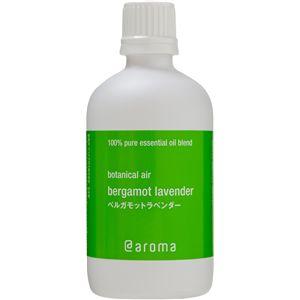 アットアロマ 100%pure essential oil <botanical air ベルガモットラベンダー(100ml)>