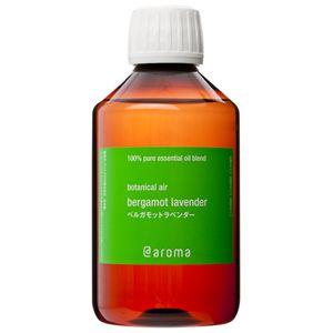 アットアロマ 100%pure essential oil <botanical air ベルガモットラベンダー(250ml)>