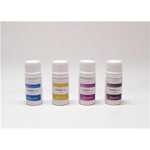 アットアロマ 100%pure essential oil <CLEAN air セット(10ml×4本)>