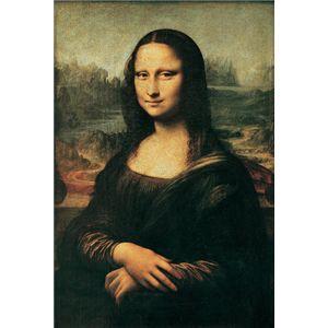 世界の名画シリーズ、プリハード複製画 レオナルド・ダ・ヴィンチ作 「モナ・リザ」
