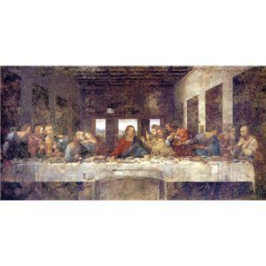 世界の名画シリーズ、プリハード複製画 レオナルド・ダ・ヴィンチ作 「最後の晩餐」(修復後)