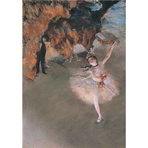 世界の名画シリーズ、プリハード複製画 エドガー・ドガ作 「エトワール(舞台の踊り子)」