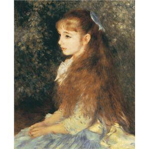 世界の名画シリーズ、プリハード複製画 ピエール・オーギュスト・ルノアール作 「イレーヌ・カーン・ダンヴェルス嬢の肖像」