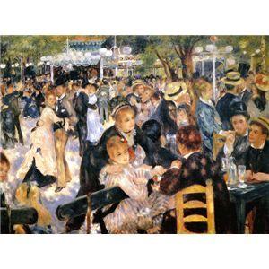 世界の名画シリーズ、プリハード複製画 ピエール・オーギュスト・ルノアール作 「ムーラン・ド・ラ・ギャレット」