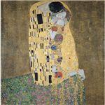 世界の名画シリーズ、プリハード複製画 グスタフ・クリムト作 「接吻」
