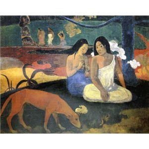 世界の名画シリーズ、プリハード複製画 ポール・ゴーギャン作 「アレアレア」
