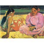 世界の名画シリーズ、プリハード複製画 ポール・ゴーギャン作 「タヒチの女(浜辺にて)」