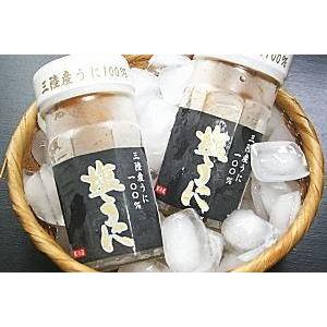 塩ウニ(赤)60g×2瓶