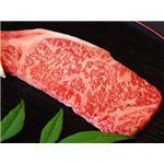 松阪牛サーロインステーキ 200g   1枚
